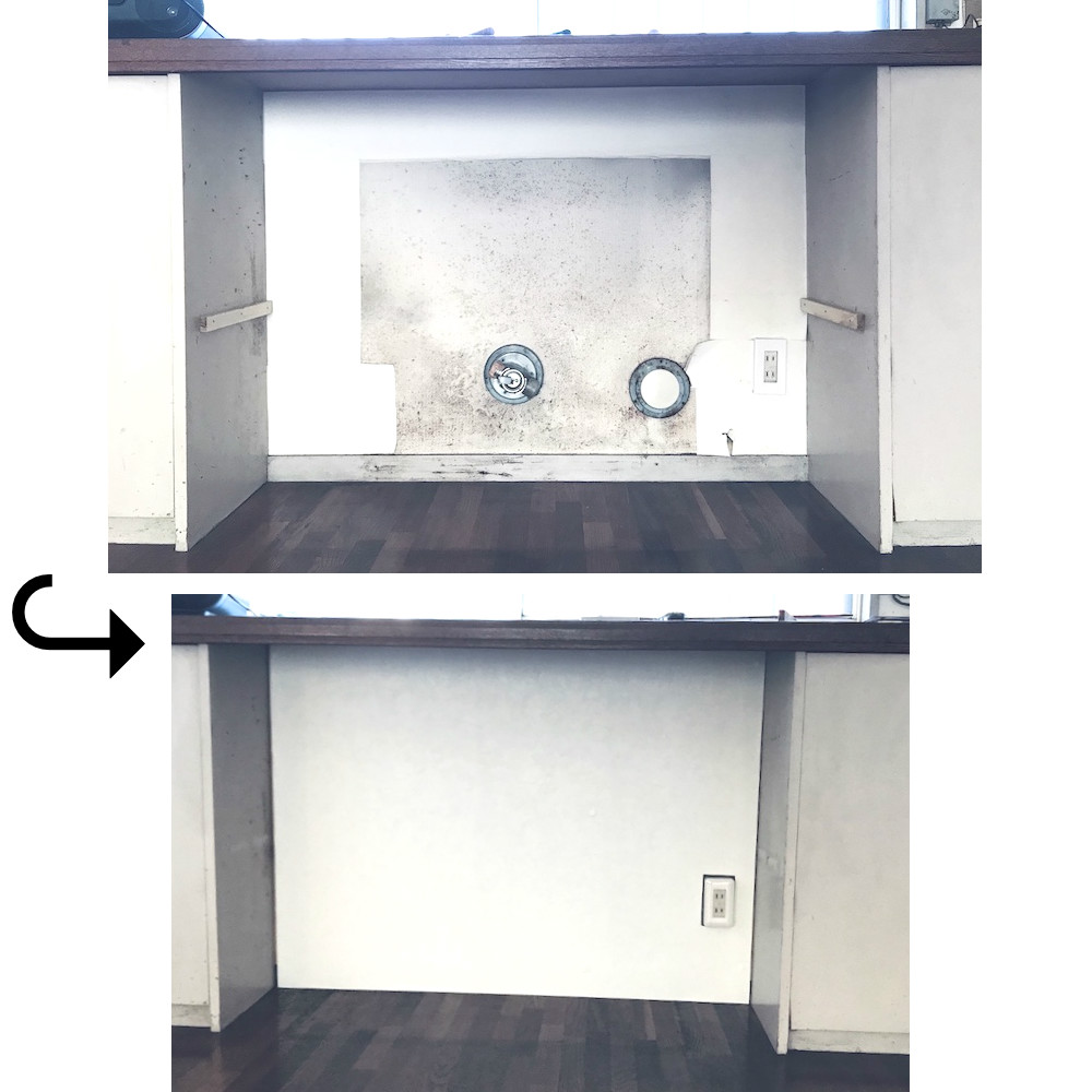 凹凸のある壁 平にする方法 DIY セルフリノベーション ねこつき一戸建て 築40年の戸建てDIYリノベーションと 猫との暮らし