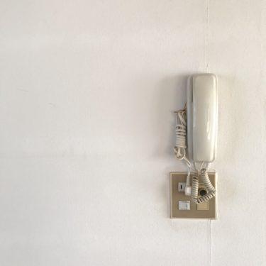 壁に開いてしまった穴の補修方法 自分で出来る簡単修理 DIY #4
