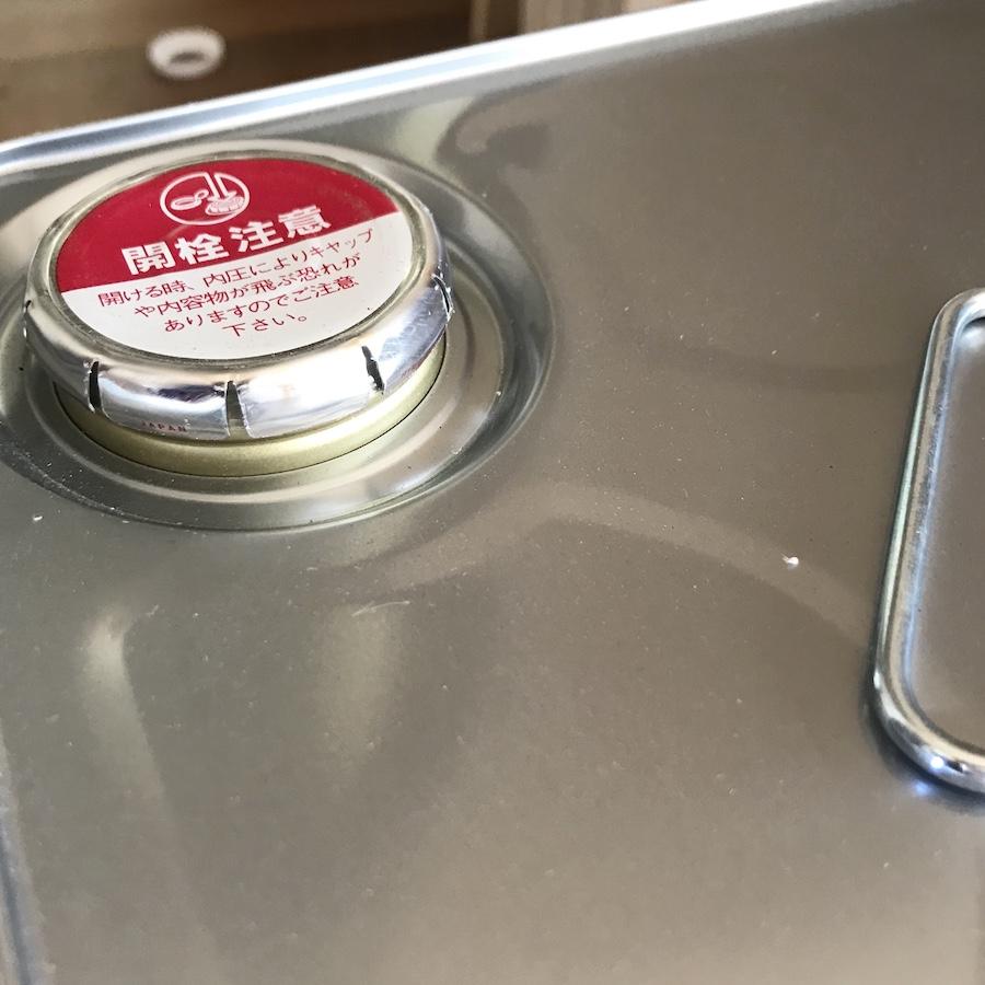 一斗缶 塗料 開け方